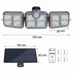 太陽能小功率高亮度庭院投光燈
