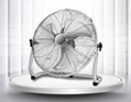 18 INCH DC12V Input Floor Fan with BLDC