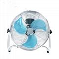 16 Inch 12V Solar DC Floor Fan 2