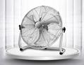 16 Inch 12V Solar DC Floor Fan 4