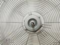 14 Inch 12V Solar DC Floor Fan 3