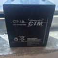 德國CTM蓄電池CT6-12HR進口免維護電池 1