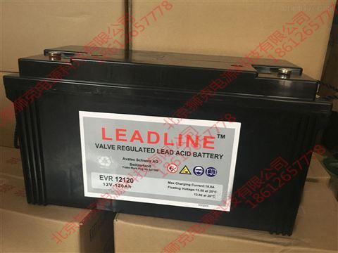 瑞士LEADLINE蓄電池EVR1280供應參數 1