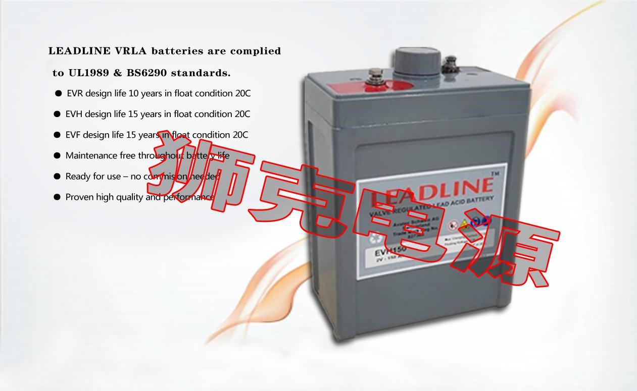 瑞士LEADLINE蓄電池EVR12100供應參數 3