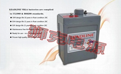 瑞士LEADLINE蓄電池EVR6160供應參數