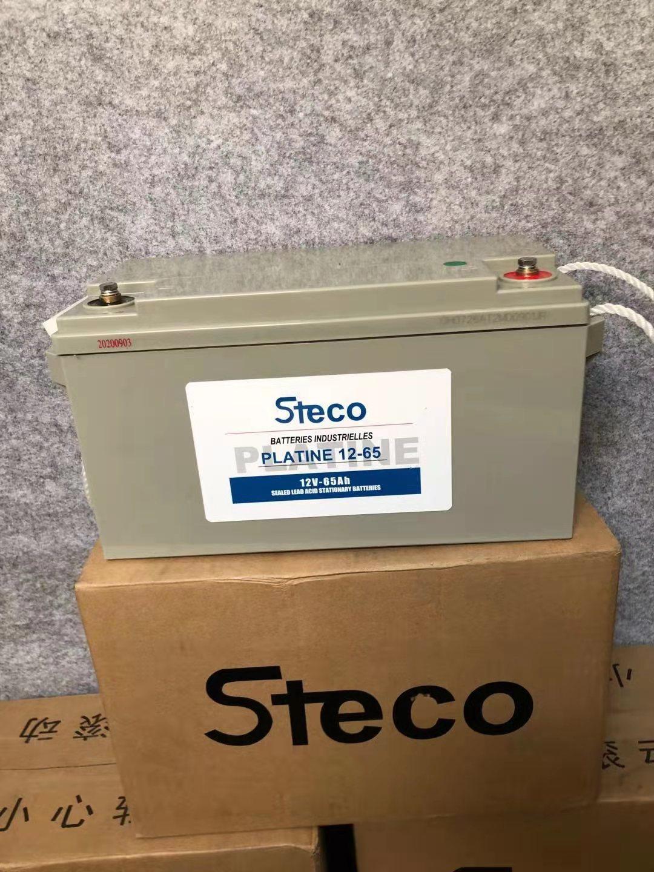 法國時高蓄電池PLANIT2-200廠家原裝 1