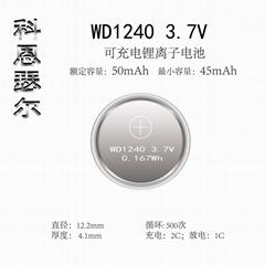 1240 TWS蓝牙无线耳机助听器纽扣式高容量锂离子电池