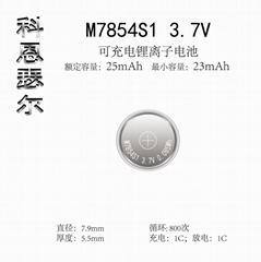 M7854 3.7V 25mAh TWS无线耳机纽扣式锂离子电池