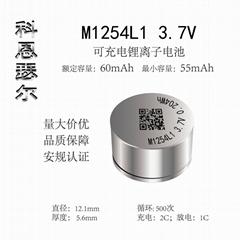 M1254L1 3.7V 60mAh TWS li-ion coin cell battery