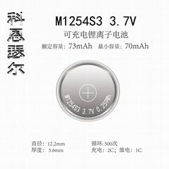 M1254 3.7V 73mAh TWS li-ion coincell battery