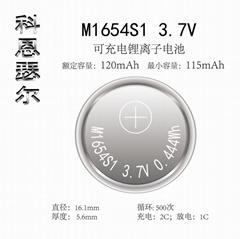 M1654 3.7V 120mAh TWS li-ion coin cell battery