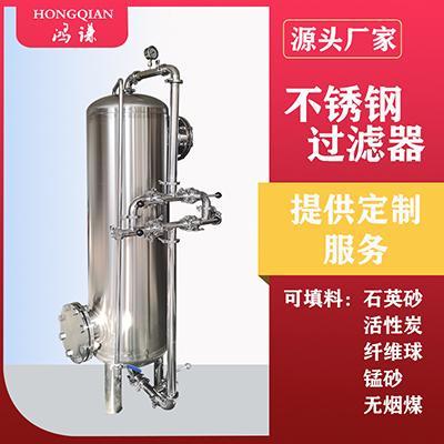 工業水處理石英砂過濾器 1