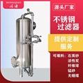 工業水處理石英砂過濾器