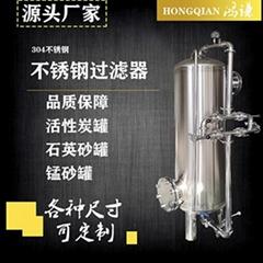 工业水处理多介质过滤器