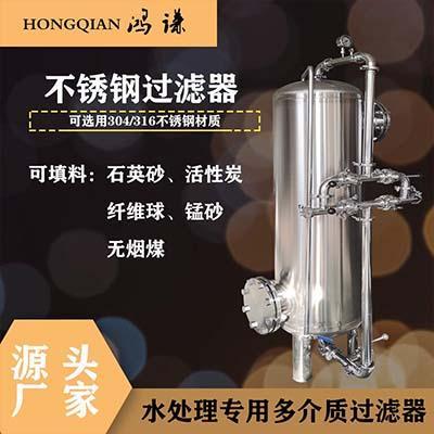 鄭州鴻謙活性炭過濾器 1