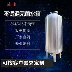 工业水处理不锈钢无菌水箱