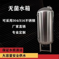 工业水处理食品级无菌水箱