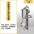 工業水處理淨化不鏽鋼過濾器 2