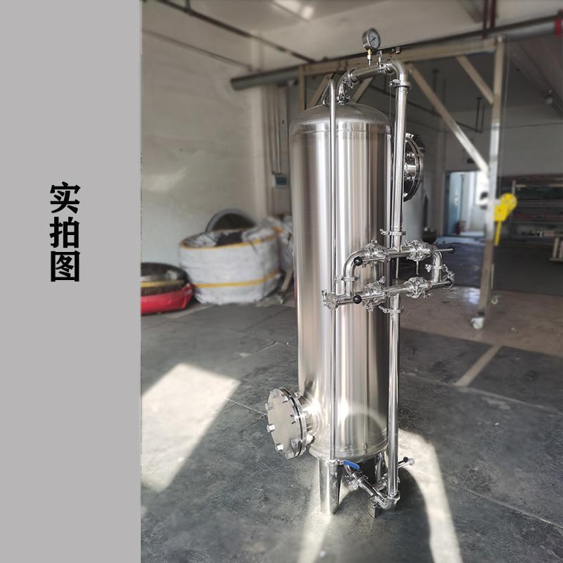 工業水處理淨化不鏽鋼過濾器 3