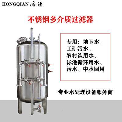 工業水處理錳砂過濾器 2
