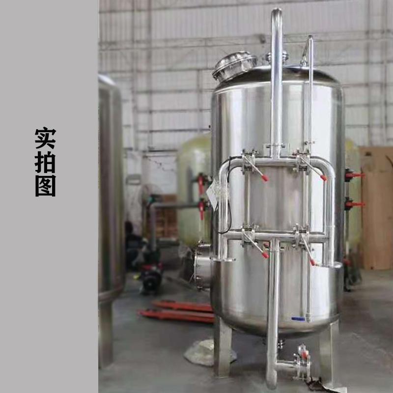工業水處理錳砂過濾器 3
