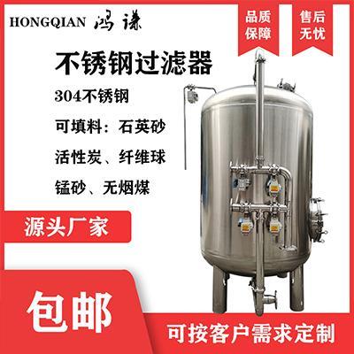 鄭州鴻謙軟化樹脂多介質過濾器 1