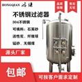 鄭州鴻謙軟化樹脂多介質過濾器