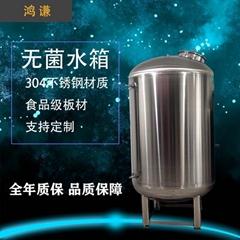 郑州鸿谦水处理无菌水箱