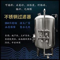 工业水处理不锈钢多介质过滤器
