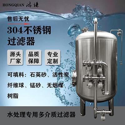 工業水處理錳砂石英砂過濾器  1
