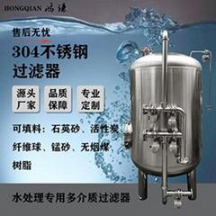 工业水处理锰砂石英砂过滤器