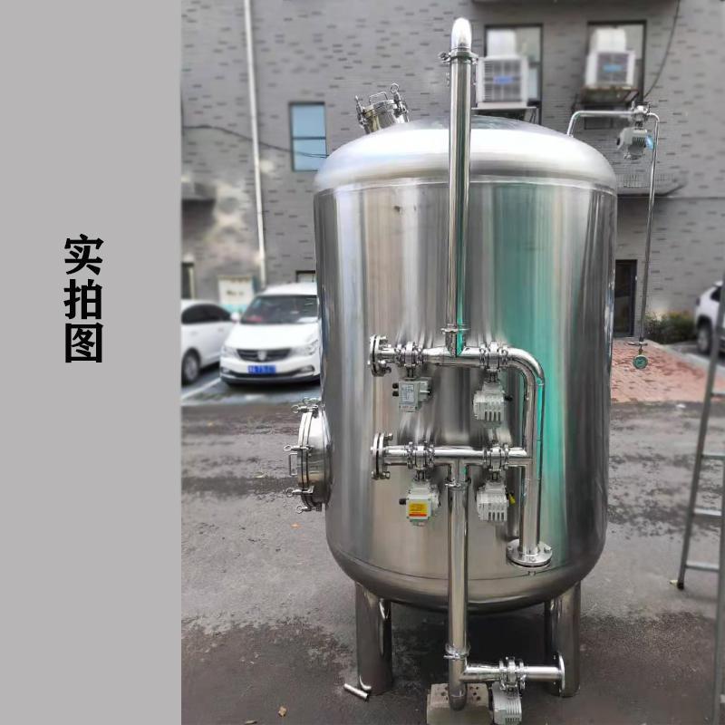 工業水處理錳砂石英砂過濾器  3