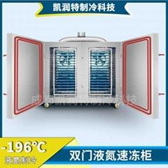 深圳水產品液氮速凍櫃