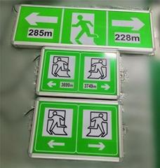 深圳瑞爾利隧道智能電光疏散引導標誌牌