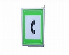 深圳瑞爾利隧道智能緊急電話指示標誌