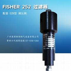 美國FISHER 252 過濾器