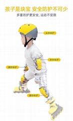 IDbabi safety helmet