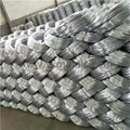 Electro Ga  anized Wire     hot dipped