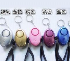 LED lighting 130db sos personal alarm,elderly alarm/woman alarm