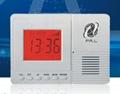 P wave earthquake alarm/quake alarm