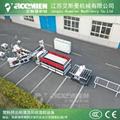 合成树脂瓦生产线 PVC树脂瓦