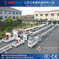 HDPE给水管材生产线 20-