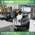 400mmPET吸塑片材挤出生产线 PC透明板材压延生产线 3