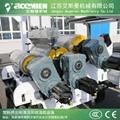 400mmPET吸塑片材挤出生产线 PC透明板材压延生产线 5