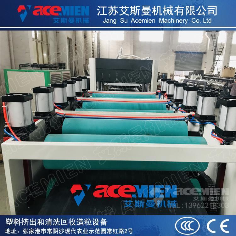 塑料PP建筑模板生产设备 915mmPP三层中空塑料板挤出生产线 3