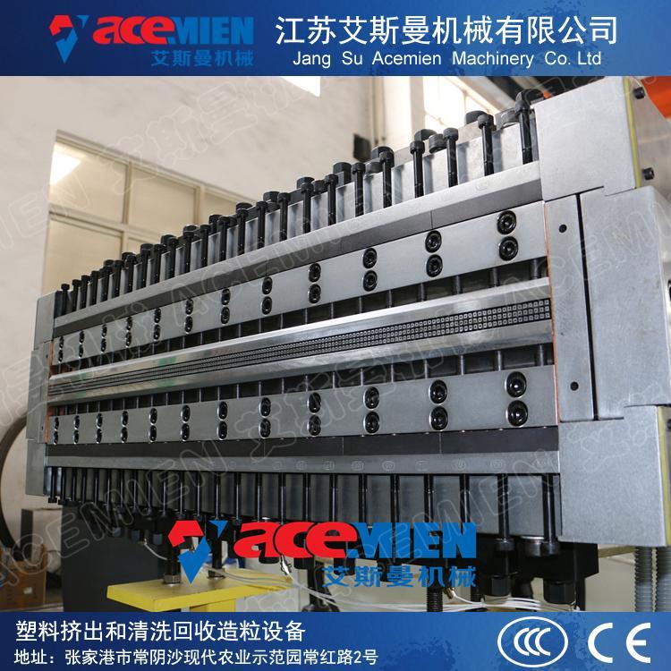 塑料PP建筑模板生产设备 915mmPP三层中空塑料板挤出生产线 4