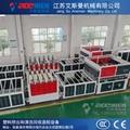 塑料PP建筑模板生产设备 915mmPP三层中空塑料板挤出生产线 5