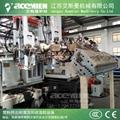 PLA可降解塑料片材生產線 P