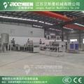 PVC+碳酸钙填充改性造粒生产线 2