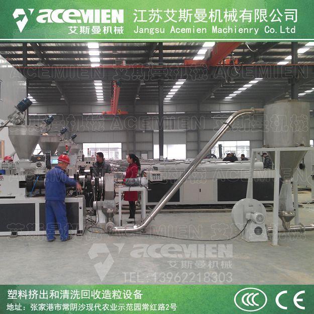 PVC+碳酸钙填充改性造粒生产线 1